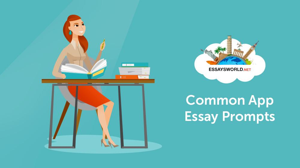 Common App Essay Prompts
